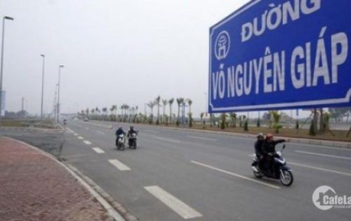 Bán đất sổ hồng xã Bình Minh, huyện Trảng Bom, Đồng Nai