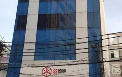 Bán nhà gấp nhà P5 Bình Thạnh, 11.5 x 30m, GPXD: 1 hầm, 9 tầng, 36 tỷ