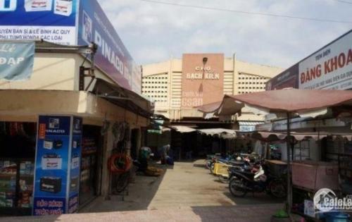 2 Đất trung tâm thị trấn Rạch Kiến, liền kề chợ và trường học chỉ 490tr.