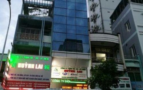 Hot: Bán Gấp nhà Mặt tiền Ký Con, P Nguyễn Thái Bình, quận 1, 4.2x20m,6 lầu,Giá chỉ 39T