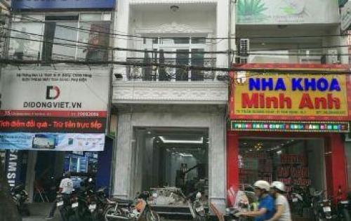 Chính chủ bán gấp nhà góc 3 mặt tiền Ba Tháng Hai - Hà Tôn Quyền –giá 29.7 tỷ, 86m2