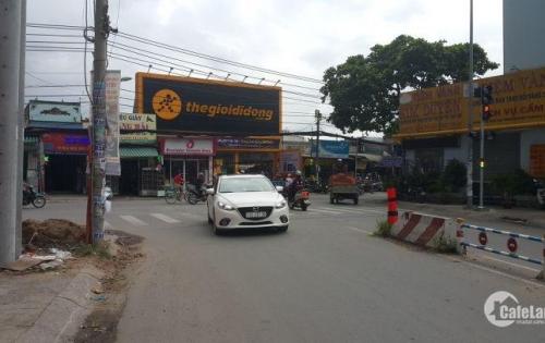 Bán nhà vị trí đẹp tiện KD mọi ngành nghề, giá 6.65 tỷ,MT đường Dương Thị Mười , P. HT, Q12.
