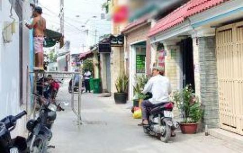 Nhà Hẻm 88 Nguyễn Văn Quỳ Phường Phú Thuận Quận 7. Giá 7 tỷ (TL)