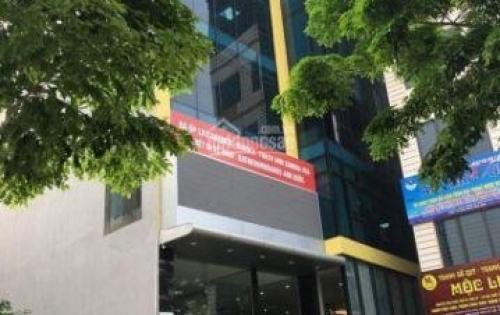 Chính chủ: văn phòng phố Võ Chí Công - Cầu Giấy 110m chỉ 20tr