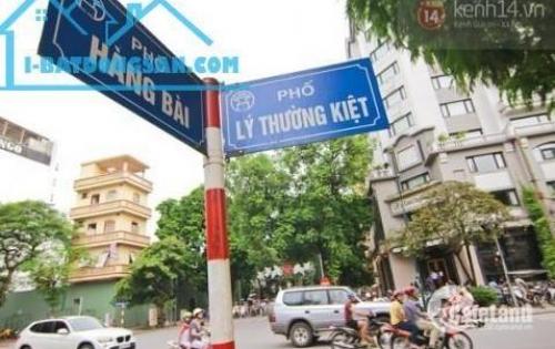 Cho thuê cửa hàng mặt phố Lý Thường Kiệt. DT: 45m2x2tầng . MT: 4m