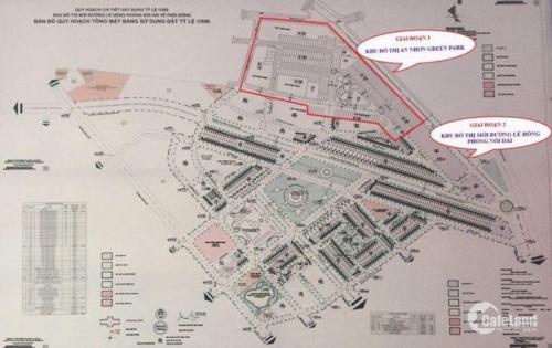 Đất nền An Nhơn - Bình Định: điểm đến mới của giới đầu tư địa ốc