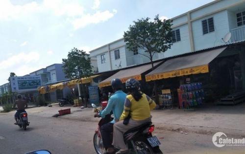 Chú ý mở bán đợt 1 dự án đất nền Khu đô thị Nhà ở Cao cấp Bàu Bàng