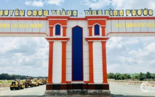 Mở bán KDC Đại Nam mặt tiền Ql13, sổ hồng thổ cư.