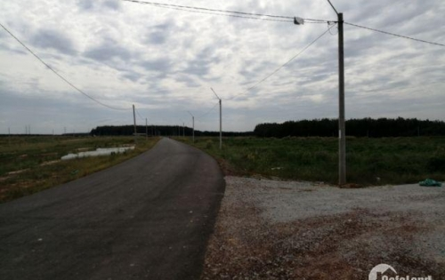 Đất KCN Becamex Gần trung tâm hành chính chơn thành