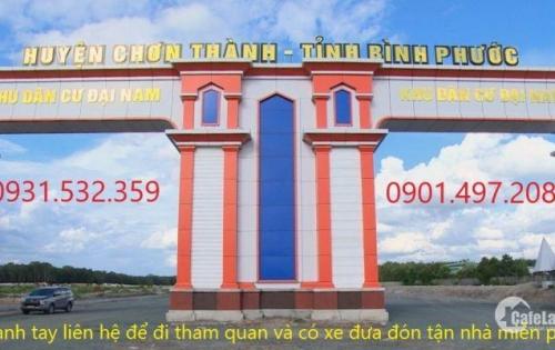 Chính thức mở bán Khu Dân Cư Đại Nam lớn nhất tỉnh Bình Phước 23/12