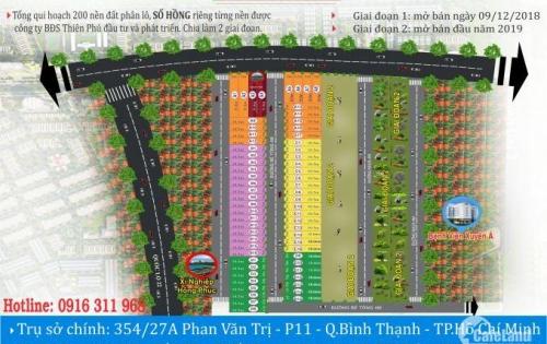Đất nền dự án tại Gò Dầu – Tây Ninh chỉ 195tr