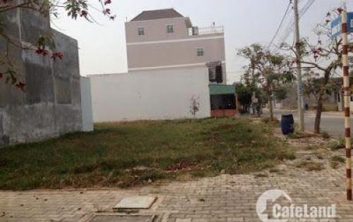 Bán gấp 312m2, Ngang 14m, Thổ Cư, mặt tiền đường Lê Văn Lương-q7, giá 2,6 tỷ.