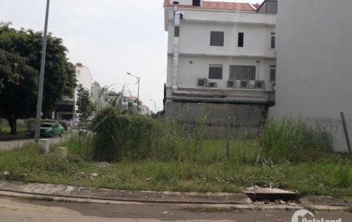 Ngân hàng phát mãi lô đất MẶT TIỀN 548m2 Nguyễn Thị Thập - Full thổ cư- Ngang Khủng 12m