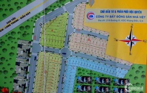 Đường 827 Nguyễn Duy Trinh, P. Phú Hữu , Q9,( 4x17m) Giá 3,4ty. Sổ Hồng, Xây Tự do, Đường nhựa 8m