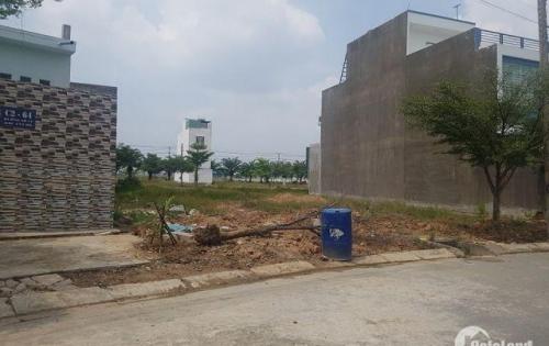 Chính chủ bán lô đất 6x25 MT20m, SHR, cách BV Nhi đồng 3 đi 5 phút