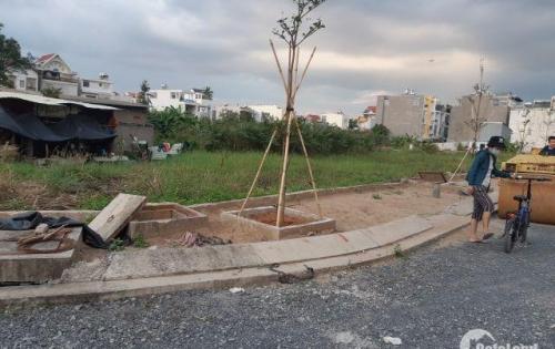 Sang lô đường số 6 ngay bên trường THPT Nguyễn Trung Trực, đã có sổ, đường vô 6m thông