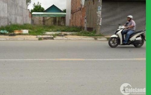 bán gấp 125m2 ngay mặt tiền Quốc lộ 14 thị xã Đồng Xoài với giá chỉ 780tr