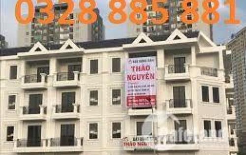 Bán nhà liền kề khu đô thị Đại Kim mới, dự án mua đầu tư hoặc ở đều tuyệt vời.