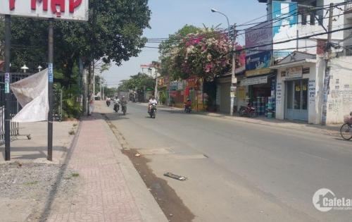 Bán nhà cấp 4 nát (4.5x21)m  giá 6.9 tỷ. MT Đường Nguyễn Thị Kiểu , P. TTH , Q12