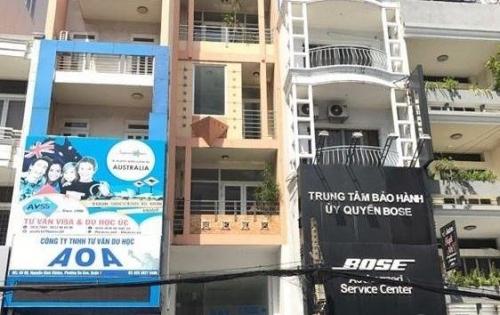 Bán nhà MT đường Nguyễn Chí Thanh, P15, Q5. (4x15m) nhà 3 lầu, ST, giá 18 Tỷ TL