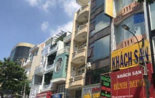 Đầu tư lời ngay 2 Tỷ vào nhà MT đường Nguyễn Trãi ph11, Q5 DT: 4m x 14,5m chỉ 15,5 Tỷ