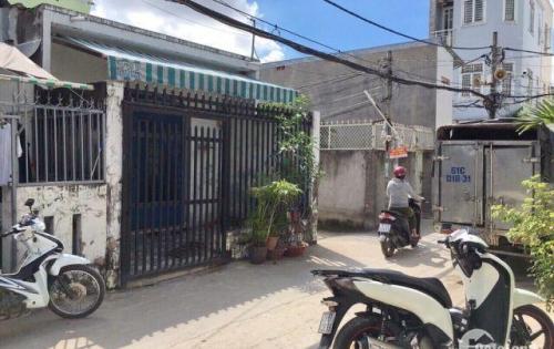Bán nhà cấp 4 mặt tiền hẻm xe hơi 88 Nguyễn Văn Quỳ Phú Thuận Quận 7- Giá: 3.7 tỷ