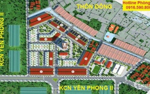 Đất Nền Khu Đô Thị Hải Quân Tam Giang ra hàng  đợt 1 Giá ưu đãi cho nhà đâu tư