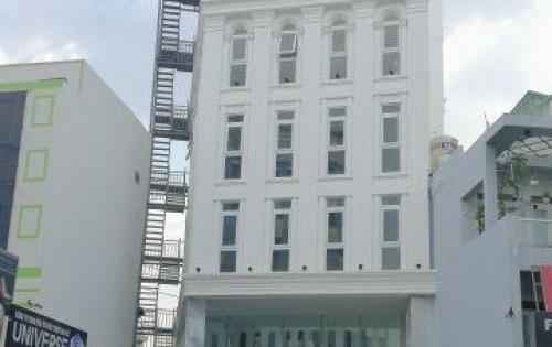 Văn phòng cao cấp cho thuê đường Hoàng Văn Thụ