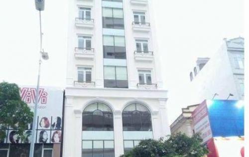 Chính chủ cho thuê 200m2 thông sàn 30tr. 116 Vũ Trọng Phụng - Royal city, Thanh Xuân