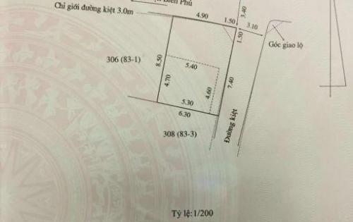Điện Biên Phủ - Tp Huế - 2 mặt tiền đường rộng 3m. 55m2 giá 750 triệu. L/H: 0932434397
