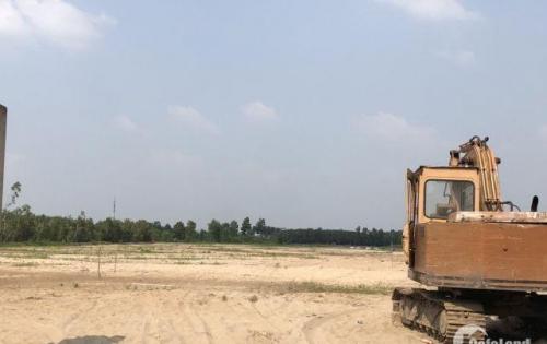 Đất nền Bình Chánh, vị trí đẹp, phù hợp đầu tư