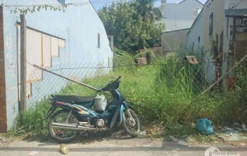 Lô đất hẻm xe hơi 160/57 Nguyễn Văn Quỳ, Phường Phú Thuận, Quận 7