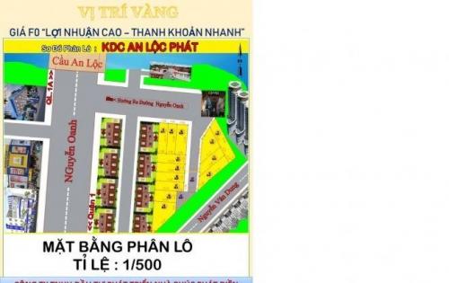 Bán đất thổ cư 100%, SHR, mặt tiền đường 641, Nguyễn Oanh , GV, gần cầu An Lộc, diện tích 51m2, giá bán 75 triệu/m2.