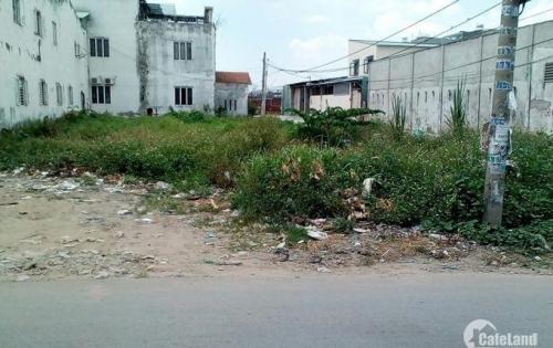 Cần bán lại gấp lô đất đường Nguyễn Thị Ngâu, Hóc Môn