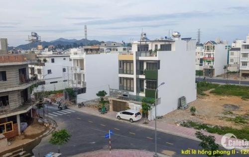Bán đất khu đô thị mới lê hồng phong 2 nha trang, đông bắc, 28 triệu/m2