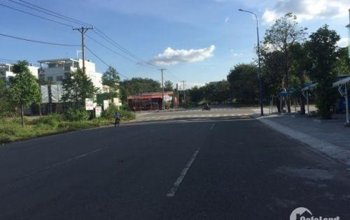 Chú ba cần bán 900m2 đất đã có sổ hồng thổ cư nằm ngay khu đô thị đường nhựa giá 590 triệu