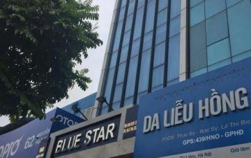 Bán nhà mặt phố Nguyễn Văn Huyên, 62m2, 7 tầng, Mặt tiền 9m, 32 tỷ