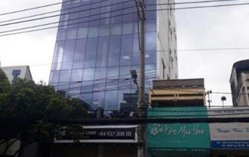 Bán nhà Mặt Tiền  Trần khánh Dư , phường  Tân Định , Quận 1