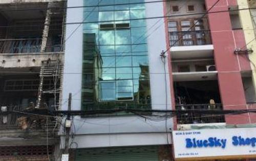 Chính chủ bán gấp nhà Mặt tiền Nguyễn Thành Ý, Đa Kao, Q1;7x17m; hầm 6 lầu, Giá rẻ 29.9 tỷ