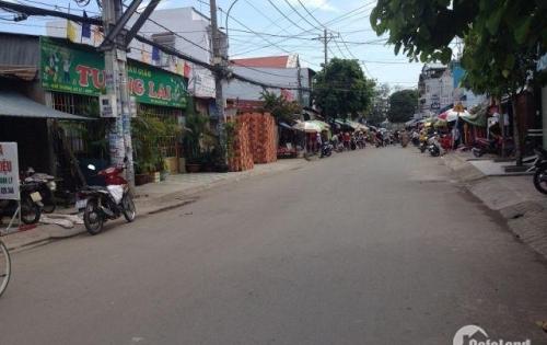 Bán nhà cấp 4, gồm 5 PT cho thuê (5x25m) MT Nguyễn Thị Tràng (HT17), P. HT, Q12. SHR