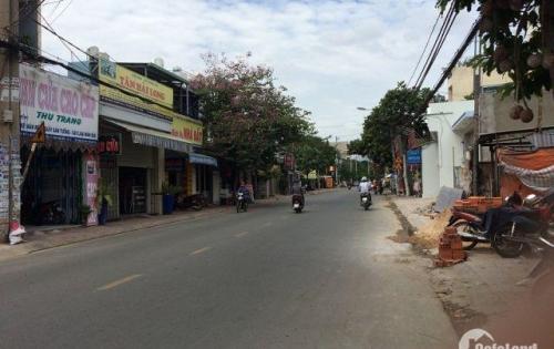 Bán nhà 1 trệt 2 lầu (5x25m) giá 10.5 tỷ, MT đường Nguyễn Thị Kiểu .P. HT, Q12
