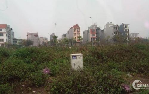 Chỉ cần trả giá chốt luôn lô đất 65m2 Tại Trâu Qùy, Gia Lâm, giá 28Tr/m2.