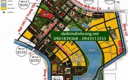 Cơ hội đầu tư sinh lời nhanh dự án KĐT Đại Kim Định Công mở rộng vành đai 2,5 giá gôc 35 tr/m2