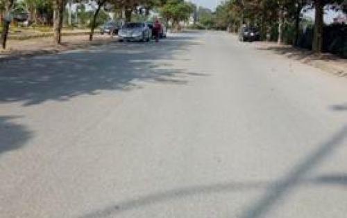 ►►Cần bán mảnh đất 52m2 tại phường Thạch Bàn-Long Biên-Hà Nội◄◄