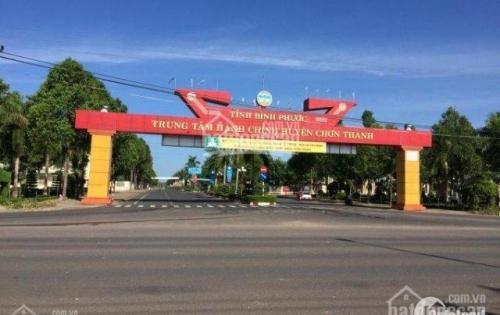 Bán đất Thị trấn Chơn Thành vị trí đẹp giá chủ đầu tư SKy1