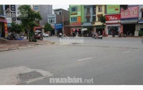 Bán nhà mặt phố kinh doanh tốt, mặt phố tại Huyện Gia lâm. Giá cực tốt. Lh 0354806613.