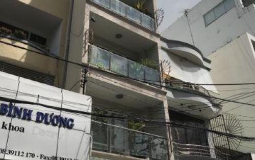 Bán gấp nhà góc Mặt tiền đường Nguyễn Đình Chiểu, Đa Kao, Q1; DT: 4.9x23m, 4 lầu, Giá rẻ 39 tỷ