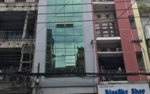 Bán gấp nhà góc Mặt tiền đường Nguyễn Thị Minh Khai, Đa Kao, Q1; DT: 4.5x25m, 4 lầu, Giá rẻ 38.5 tỷ