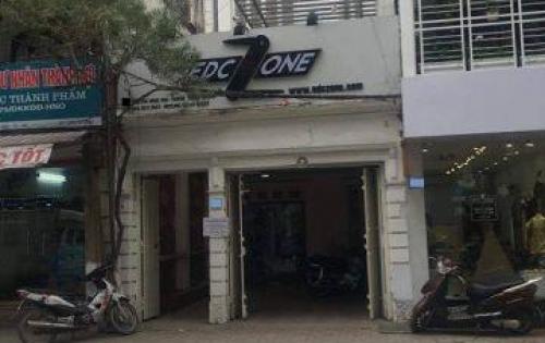 Mặt phố Nguyễn Ngọc Nại. Kinh doanh, văn phòng đỉnh cao. DT 95m2, Mt 4.8m. Giá 15.8 tỷ