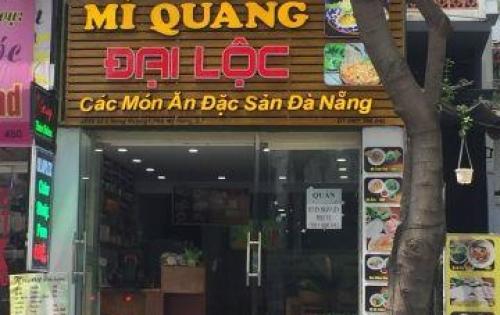 Shop Hưng Vượng đường Bùi Bằng Đoàn, Phú Mỹ Hưng cần cho thuê giá tốt